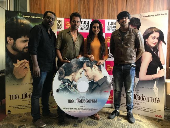 Sollividava Movie Auido Launch at Suryan Fm Stills