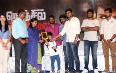 Nenjil Thunivirundhal Title Launch Stills