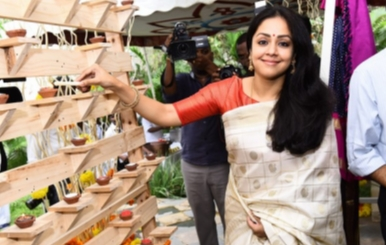 Actress Jyothika Spotted at Vintage Weaves of Kanjivaram Exhibition Stills
