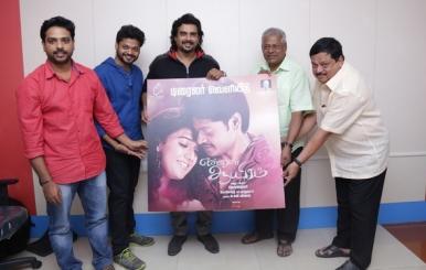 Ennul Aayiram Movie Audio & Trailer Launch Stills