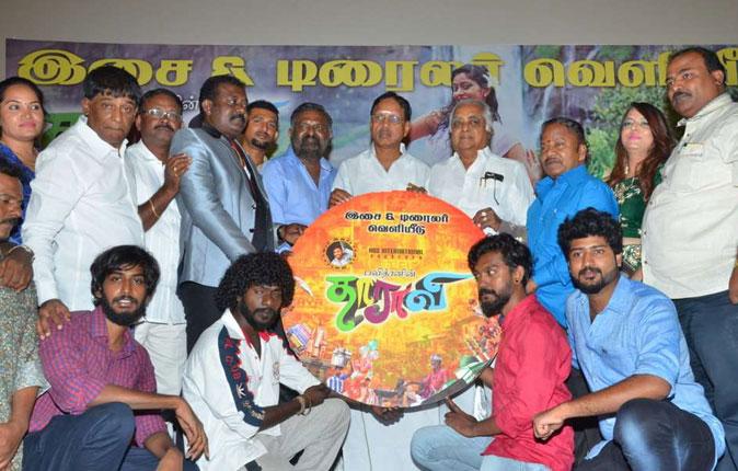 Dharavi Movie Audio Launch Stills