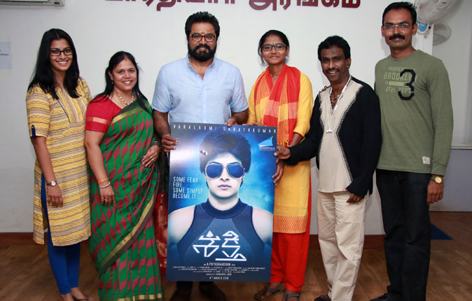 Actor Sarathkumar Appreciated Shakthi Movie Team Stills