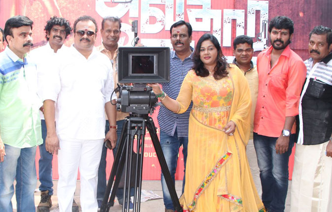 Avadhara Vettai Movie Pooja Stills
