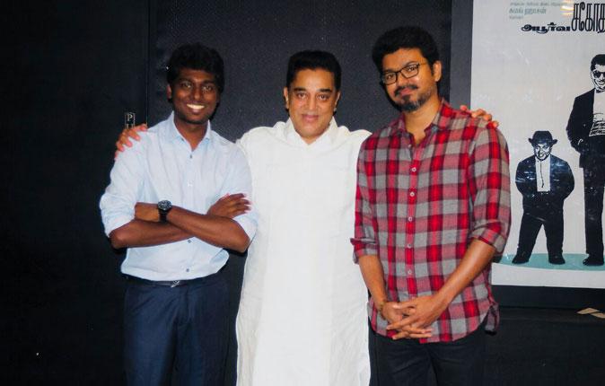 Kamal Watch Mersal Movie Stills