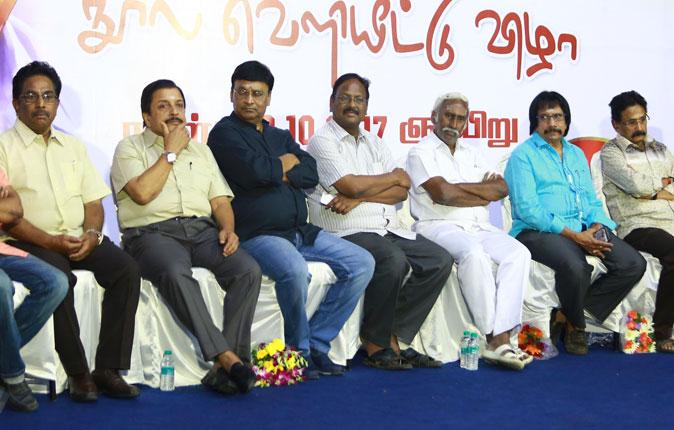 Sakalakala Vallaban Book Launch Stills