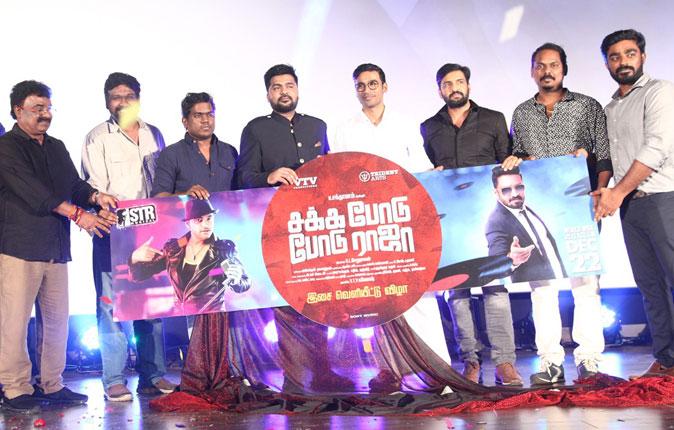 Sakka Podu Podu Raja Audio Launch Stills