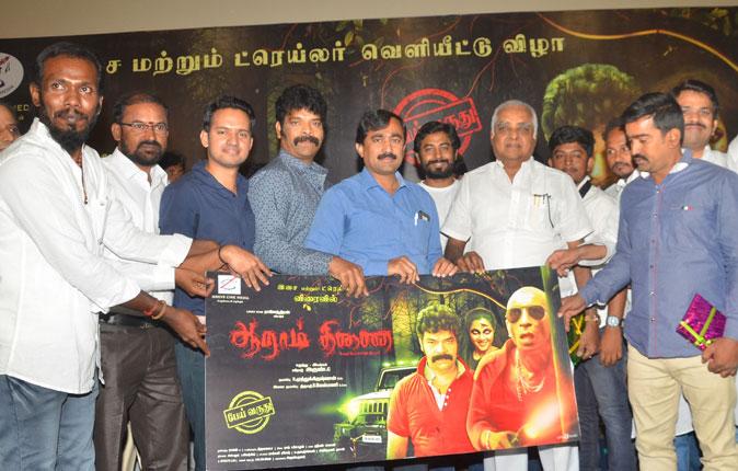Aaram Thinai Movie Auido Launch Stills