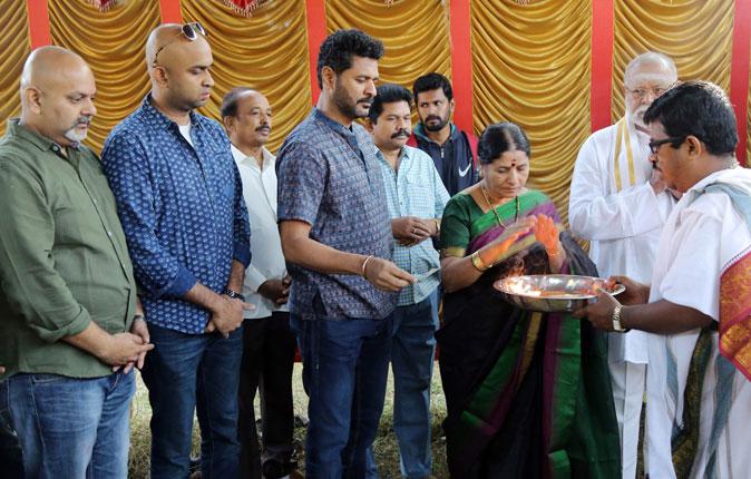 Prabhu Deva  New Movie Pooja Stills
