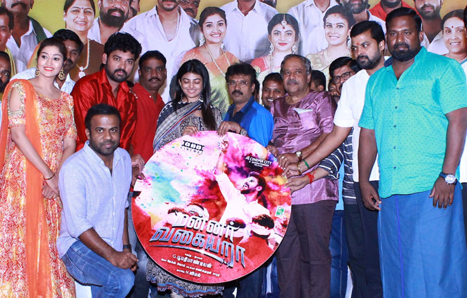 Mannar Vagaiyara Movie Audio Launch Stills