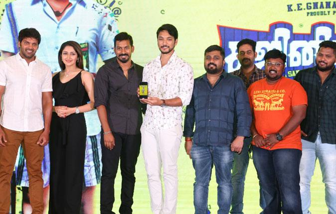 Ghajinikanth Single Release Press Meet Stills