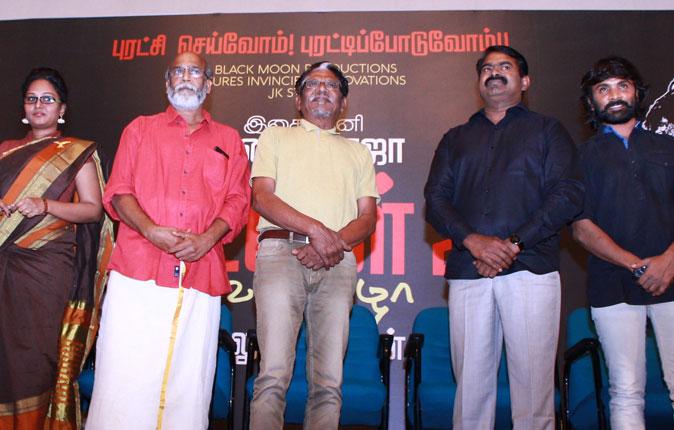 Kadavul 2 Movie Launch Stills
