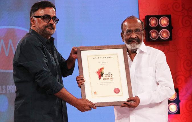 Pride of Tamil Nadu Awards 2018 Stills