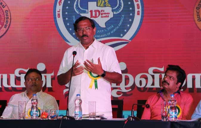 FETNA s 31st Annual Tamil Conference Press Meet Stills
