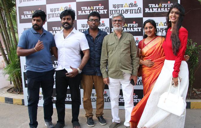 Traffic Ramasamy Teaser Launch Stills