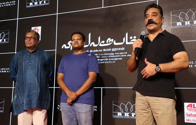 Vishwaroopam 2 Trailer Launch Stills