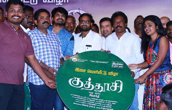 Kuthusi Movie Audio Launch Stills