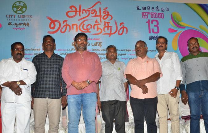 Arivukkozhunthuga Movie Press Meet Stills