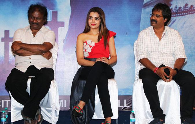 Mohini Movie Press Meet Stills