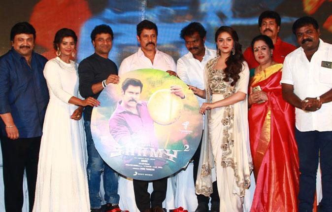 Saamy Square Movie Auido Launch Stills