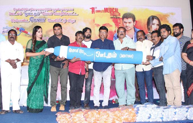 Owdatham Movie Press Meet Stills