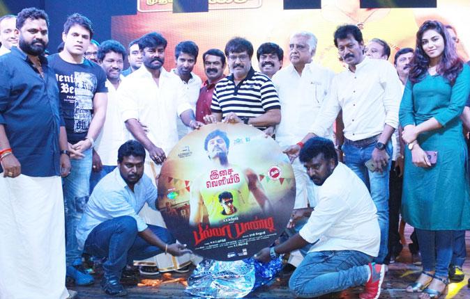Billa Pandi Movie Audio Launch Stills