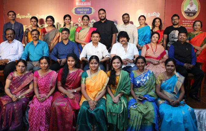 Chennaiyil Thiruvaiyaru Season 14 Press Meet Stills