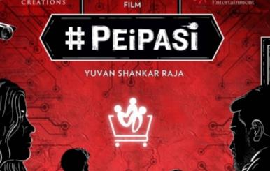 Peipasi Movie Posters