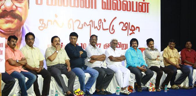 Sagalakala Vallaban Book Release