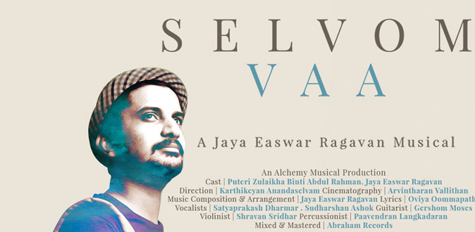 Independent Tamil song 'Selvom Vaa' under U1 Records