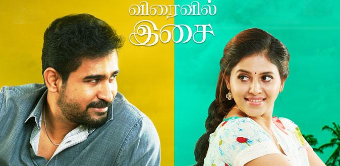 'Kaali' Movie Press Release