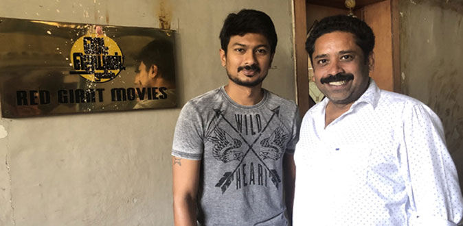 Udhayanidhi Stalin join hands with Seenu Ramasamy!