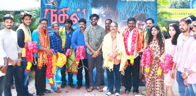 'Nagal' Movie Press Release