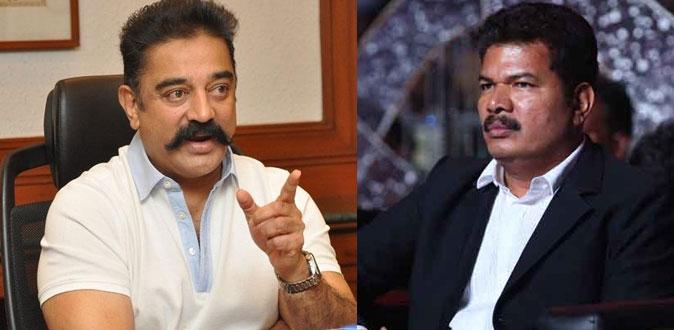 'இந்தியன் 2' வுக்கு கமல் கொடுத்த டைடிலும், கருவும் - ஷங்கர் மகிழ்ச்சி!