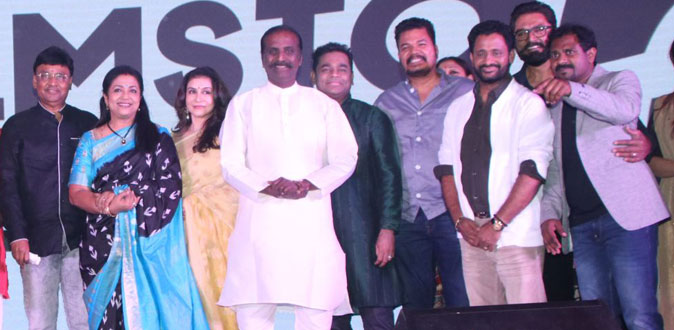 Shankar and AR Rahman in 'Oru Kadhai Sollattumaa' Audio Launch