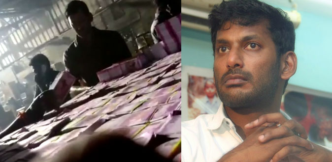 வெளிவராத ஐடி ரைடு வீடியோ - கட்டு...கட்டான பணத்தோடு சிக்கிய விஷால்!