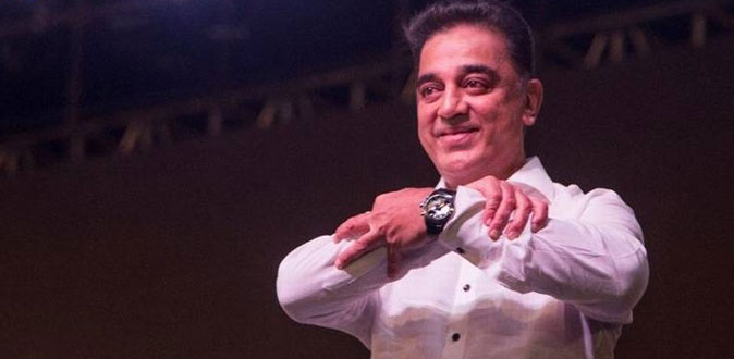 பிக் பாஸ் நடிகரை எச்சரித்த கமல்ஹாசன் - எதற்காக தெரியுமா?