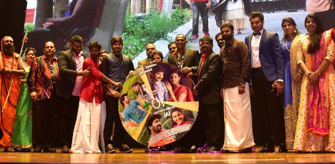 மலேசியாவில் நடைபெற்ற  'பிளஸ் ஆர் மைனஸ்' இசை மற்றும் வெளியீட்டு விழா!
