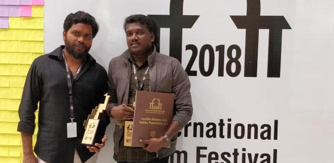 கோவா சர்வதேச திரைப்பட விழாவில் கொண்டாடப்பட்ட 'பரியேறும் பெருமாள்'