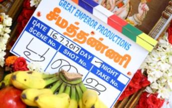 விதார்த், விஜய் வசந்த் இணையும் 'சீமத்தண்ணி'