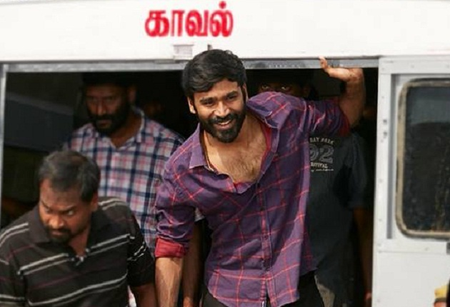 Vada Chennai Dhanush Movie First Look Images, Teaser, Trailer, Updates