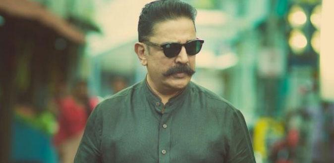 பெப்சி பிரச்சினை - 'பிக் பாஸ் 2' வில் இருந்து கமல் விலகல்?