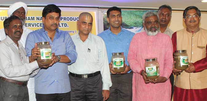 Nandi Brand Launches Panchagavyam-based fertilizers