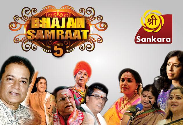 Bhajan Samraat Season 5