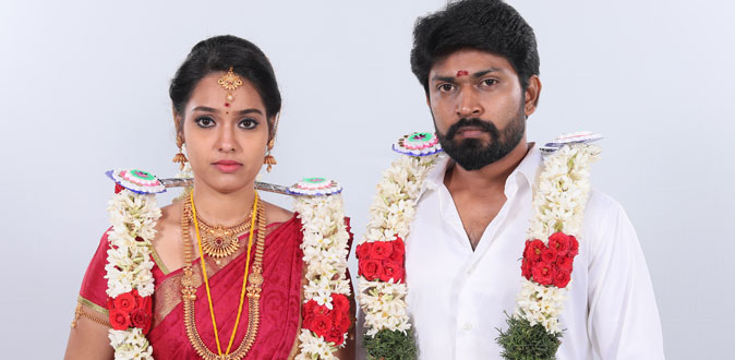 Vijay TV's new serial 'Eeramana Rojave'