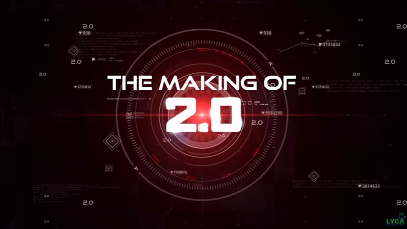 Making of 2.0