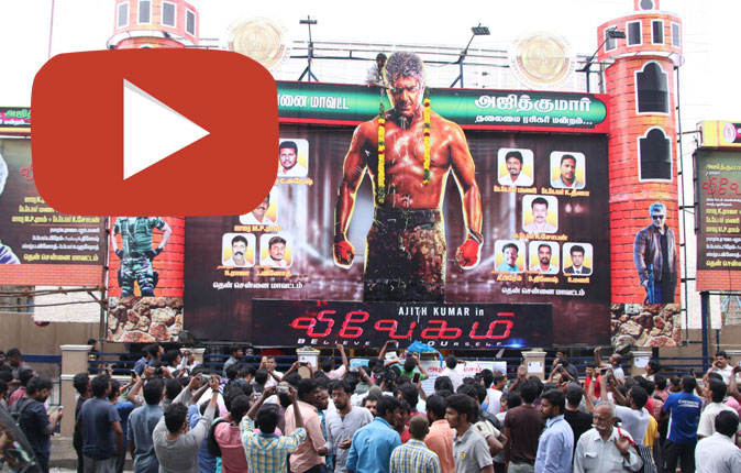 Vivegam Theater Celebration