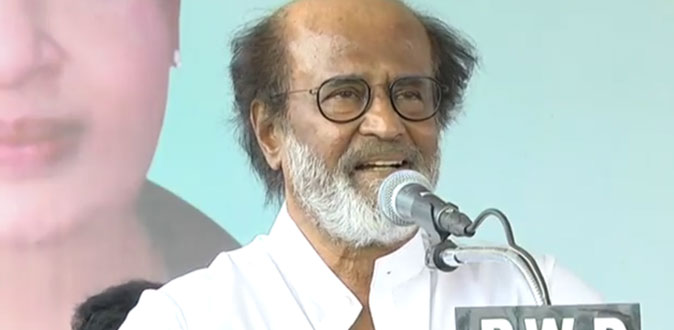 Rajinikanth speaks about Kamal Enter in Politics