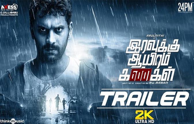 Iravukku Aayiram Kangal Official Trailer