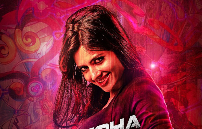 Idhu Vedhalam Sollum Kathai Movie Teaser