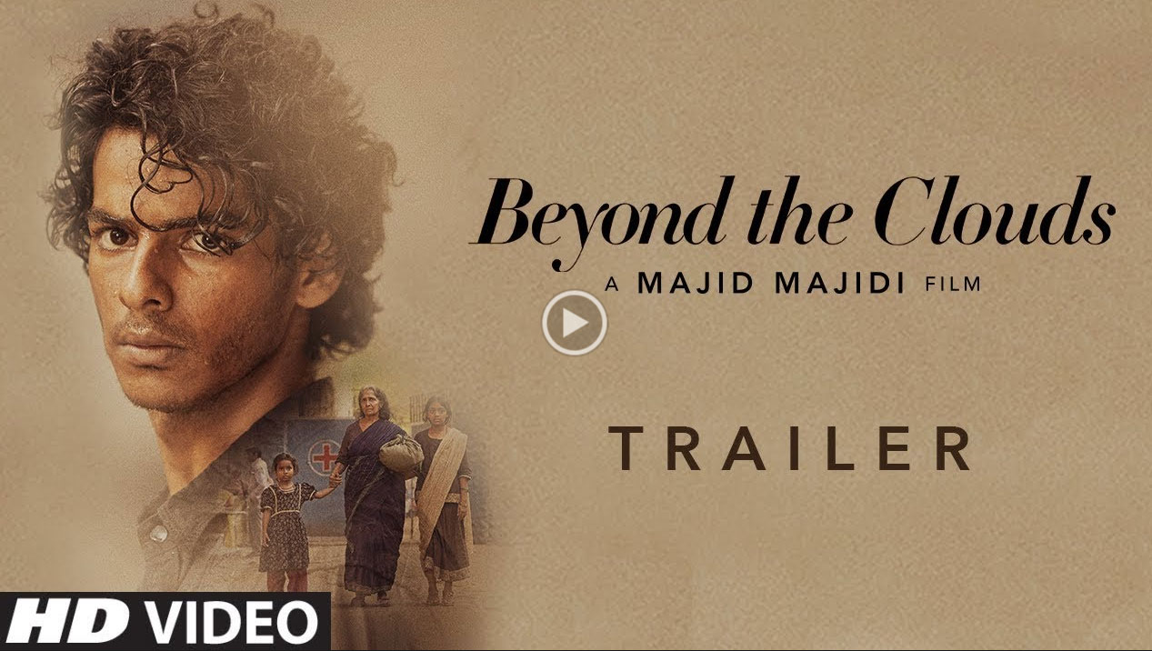 Beyond The Clouds Movie Trailer